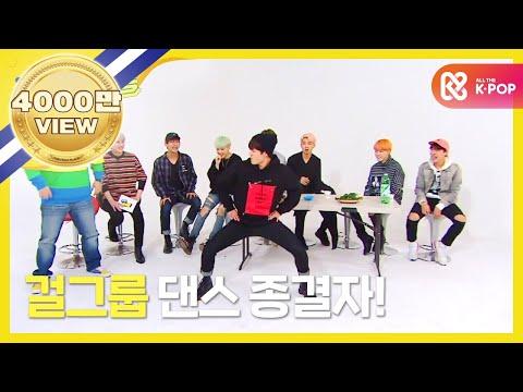Xxx Mp4 주간아이돌 Weekly Idol Ep 229 Bangtan Boys 39 Girl Group 39 Cover Dance 3gp Sex