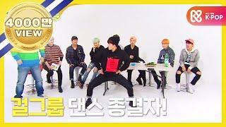 주간아이돌 - (Weekly Idol Ep.229) Bangtan Boys