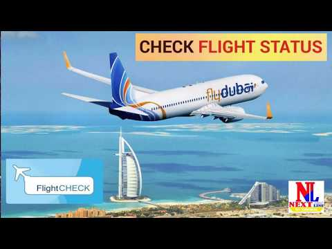 Flight (How to check flight status online) Fare checking date by date