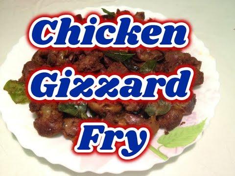 Chicken Gizzard Fry | Chicken Gizzard Curry |