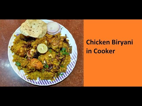 Chicken Biryani in Cooker / No - 245