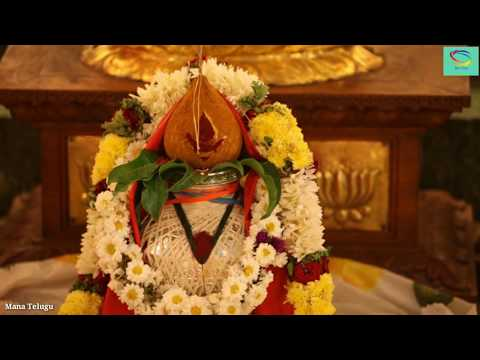 How to Perform Varalakshmi Pooja at Home     How to perform Varalakshmi vratham in Telugu   