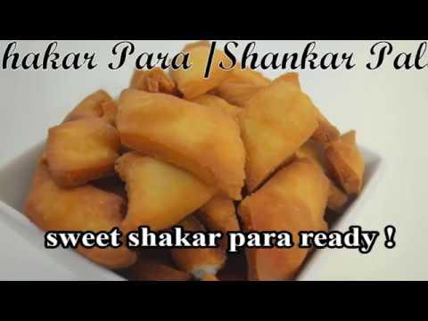 shankarpali recipe | sweet shakarpara recipe | Marathi recipes : शंकरपाळी| Diwali Snacks Faral