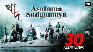 Asatoma Sadgamaya | Khaad | Kaushik Ganguly | Arijit Singh | Indraadip Dasgupta | 2014