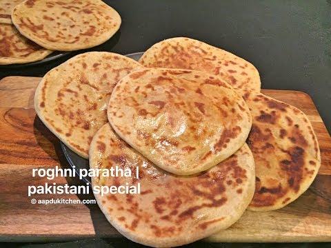 roghni roti recipe | roghni paratha recipe | how to make roghni roti | perfect roghni roti recipe