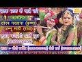 मटक मटक कै चालै राधे - RADHA KRISHNA SONG || MATAK MATAK KE CHALE RADHE (NEW Krishna Song)