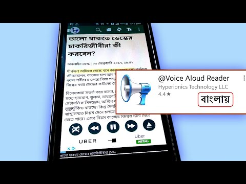 Bangla Text to Speech app