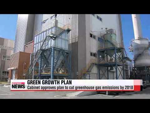 Korean govt' announces plans to cut greenhouse gas emissions