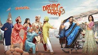 Public Review For Film Dream Girl