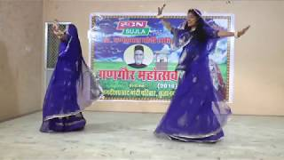 Chaudhary Song | Siddhi Pareek | Amit Trivedi feat Mame Khan