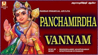 Download powerful shatru samhara vel pathigam tamil My Mp3 Song