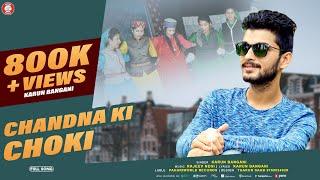 Dj Style Chandna Ki Choki | Karun Bangani | New Pahari Full HD Video Song | PahariWorld.com Present