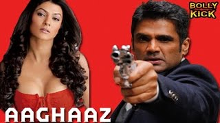 Aaghaaz Full Movie | Hindi Movies Full Movie | Hindi Movie | Sunil Shetty Full Movies | Sushmita Sen