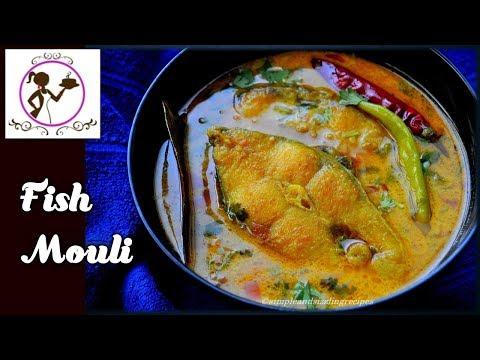 ফিশ মৌলি - Halka Patla Macher Jhol | Easy Bengali Style Fish Curry Recipe