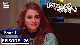 Pakeeza Phuppo | Episode 26 | Part 1 | 17th Sep 2019 | ARY Digital Drama
