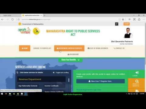 Aaple Sarkar RTS Video Tutorial -  New User Registration