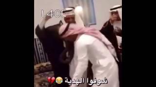 مقلب بالعريس ههههههههههه انتقام