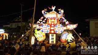 4k 庄川夜高祭 夜高行燈コンクール2018 庄川観光祭 Shogawa Yotaka Festival
