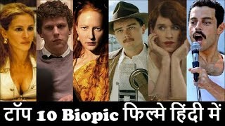 Top 10 Biopic Hollywood Movies In Hindi || Biographical Drama