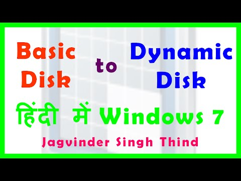 Convert Basic to Dynamic Disk and Dynamic to Basic disk Windows 7 in Hindi