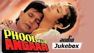 Phool Aur Angaar (HD)  - All Songs -  Mithun Chakraborty - Shantipriya - Mohd Aziz - Kumar Sanu