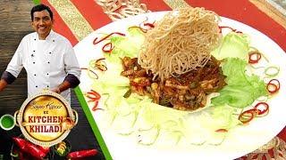 Sanjeev Kapoor Ke Kitchen Khiladi - Episode 80 - Vegetable Choupsey