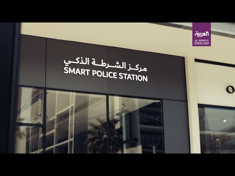 Dubai introduces world's first smart police station