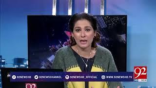 Night Edition : Ishaq dar resignation : - 18 November 2017 - 92NewsHDPlus