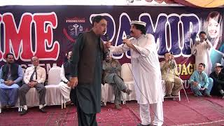 pashto drama  ( ismail shahid and sheno)