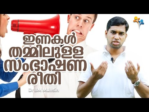 husband and wife behaviour_ motivational trainer in kerala