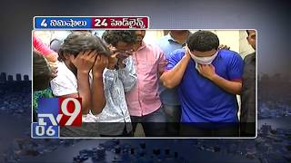 4 Minutes 24 Headlines - 20-07-2017 - TV9