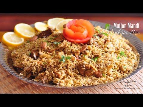 Mutton Mandi Rice || മട്ടൻ മന്തി || Recipes With Shana  Ep#9