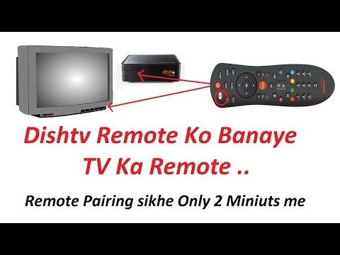how to configure dish tv universal remote ? DISHTV रिमोट को टीवी में कैसे चलाये ?