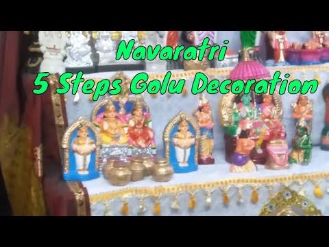 Golu - Navarathri Golu Decoration- 5 steps