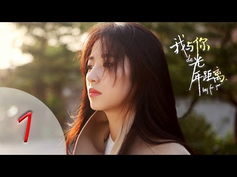 List of Chinese Drama in January 2019