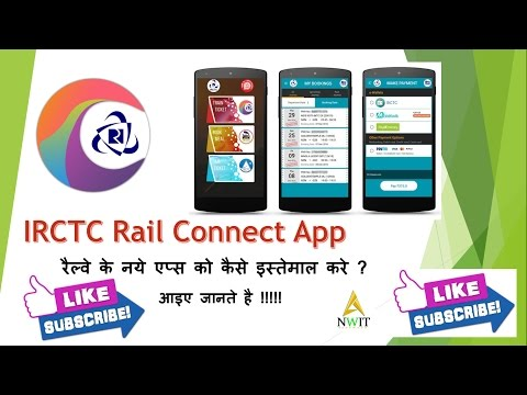 How to Use IRCTC Rail Connect App for Ticket Booking
