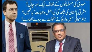 Hard Talk Pakistan With Dr Moeed Pirzada | 16 December 2019 | Sohail Warraich | 92NewsHD
