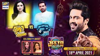Jeeto Pakistan League | Ramazan Special | 18th April 2021 | ARY Digital