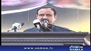 CM Punjab Usman Buzdar Speech Today   SAMAA TV   02 March 2020