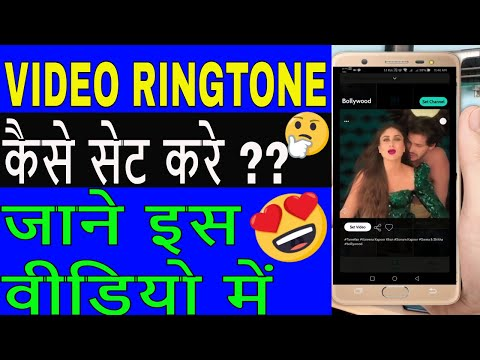 How to set video ringtone in Android | Vyng video Ringtone | Video ringtone kaise set kare ?? 😱😘😍