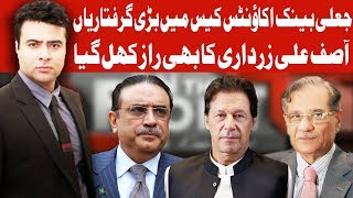 On The Front with Kamran Shahid | 20 December 2018 | Dunya News
