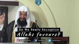 Do We Really Recognize Allah