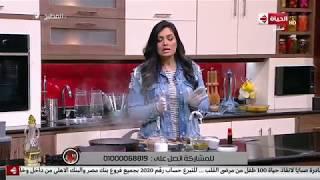 """المطبخ - طريقة عمل """" مكرونة بشاميل """" على طريقة الشيف أسماء مسلم"""