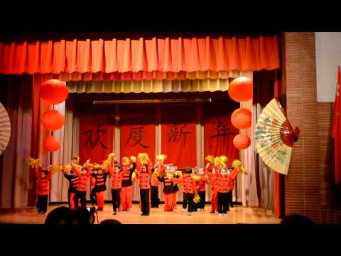 Chinese New Year performance at Denver Language School