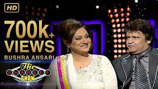 The Shareef Show (Bushra Ansari)