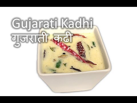 Gujarati Kadhi | Sweet  Kadhi | Restaurant Style kadhi | RinkusRasoi