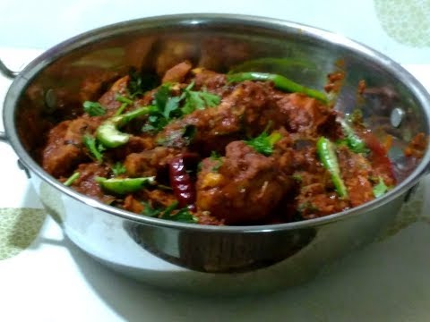 Chicken Curry For Bachelors / No -261