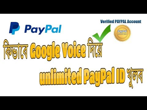use Google Voice Number for create unlimited paypal account | paypal phone verification
