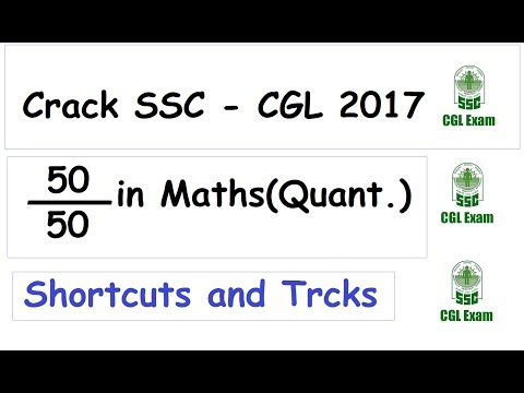 Percentages (Shortcuts and Tricks) SSC CGL 2017 / BANK PO : in Hindi