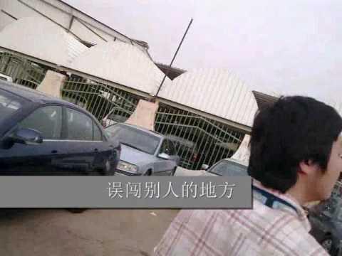 15042010 Saudi Naseem Used Car